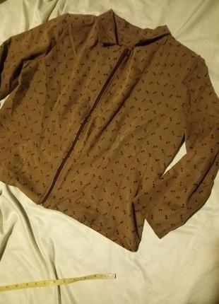 Лёгкая куртка ветровка