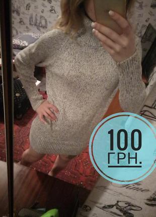 Вязаный свитер платье esmara