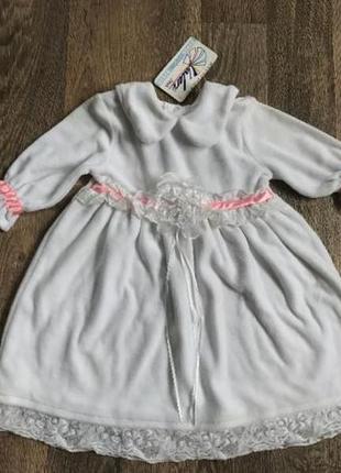 Платье новое велюровое с кружевом , на кнопках