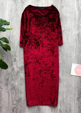 Неймовірна оксамитова сукня насиченого вишневого кольору zara