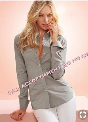Большой выбор одежды до 100грн/ стильная классическая рубашка красивого серого цвета