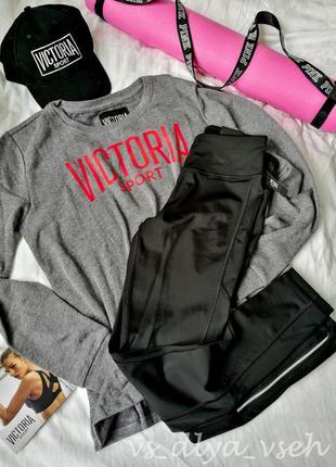 Спортивные леггинсы, лосины fashion tight victoria sport от victoria's secret. оригинал. s