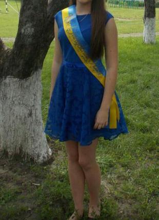 Выпускное вечернее платье синее