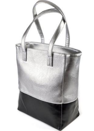 Комбинированная сумка шоппер серебристая с черным вертикального типа на плечо
