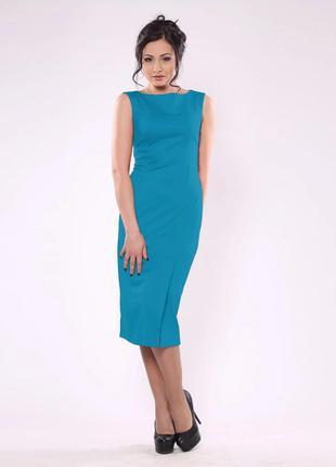 Шикарне коктейльне плаття розмір с