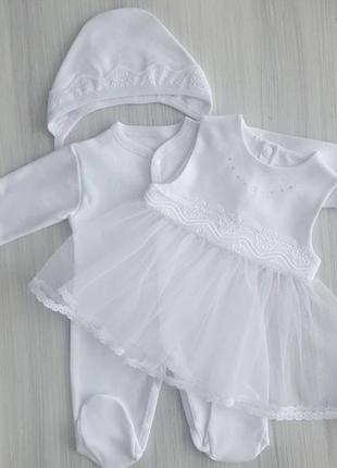 Нарядный костюм крестильный набор на девочку на выписку, крещение разм. 56, 62, 68