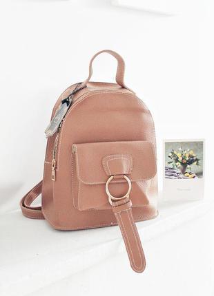 Новый портфель рюкзак сумка на шлейках 550 грн!