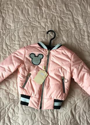 Красивейшая курточка на девочку 98 рр