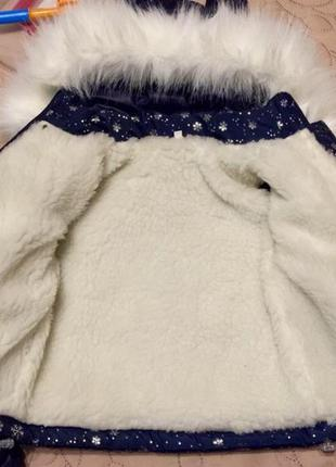 Зимний комбинезон для девочки с набивной овчиной 86 размер