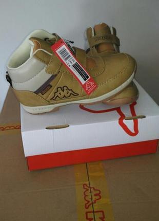 Демисезонные ботинки итальянского бренда kappa.