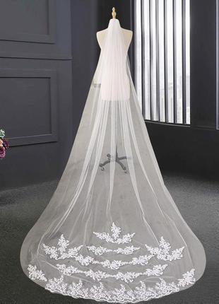 Фата свадебная 3 метра со шлейфом белый