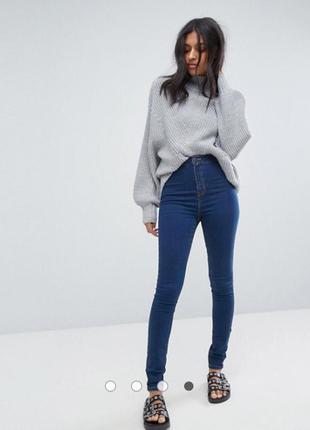 Синие джинсы superskinny  с завышенной посадкой