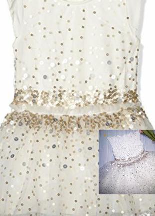 Нарядное пышное платье в пайетках, 110- 116, pumpking patch