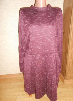 Платье р.20