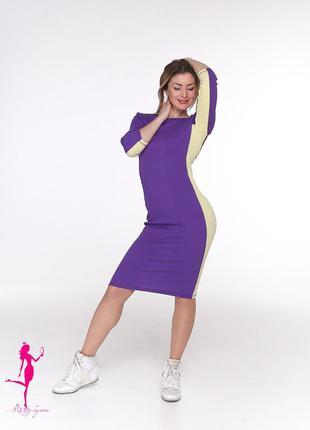 Платье чехол. платье трикотажное.