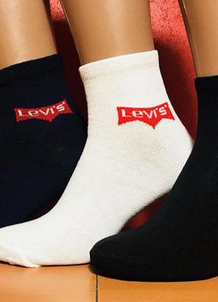 Комплект носки мужские levis