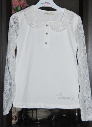 Школьная блузка гипюр кружева 10-12 лет benini