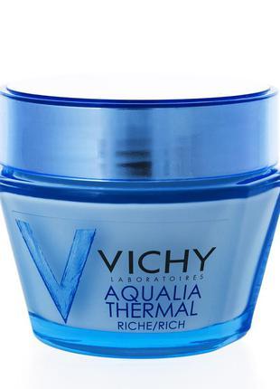 Vichy aqualia глубокое увлажнение сухой кожи, 50 мл, франция