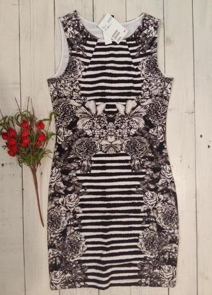 Платье h&m, размер  xs, s .сезонная скидка 35% !!!