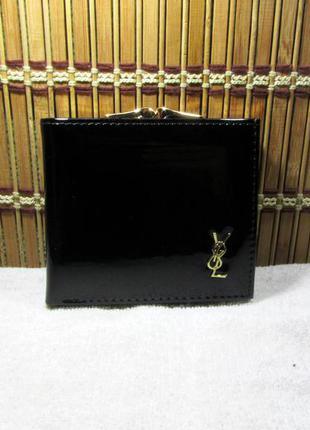 Маленький женский кошелек balisa черный 318019