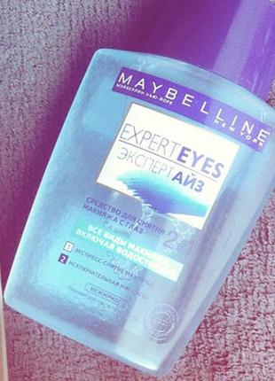 Засіб для зняття макіяжа із очей