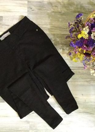 Черные джеггинсы,джинсы скинни на резинке