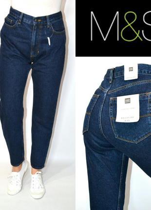 Джинсы момы,бойфренды высокая посадка индиго,мом mom джинсы marks&spenser.