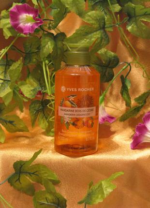 Тонизирующий гель для ванны и душа мандарин - кедр 200 мл ив роше