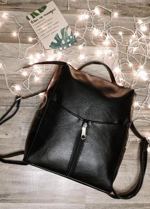 d2f5f2816649 Черный рюкзак - трансформер без клапана, глянцевый кожзам, цена ...