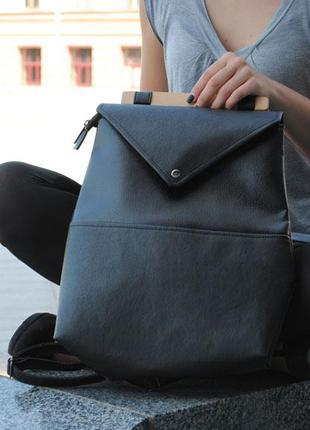Женский городской рюкзак skins black