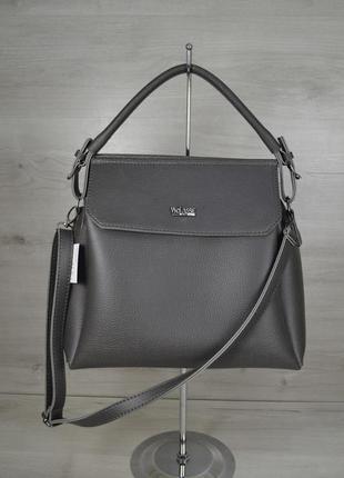 Серая молодежная женская сумка на плечо в форме саквояжа на три отделения