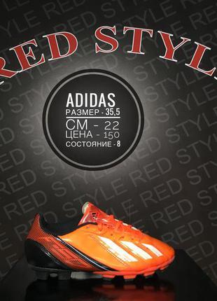 118ced3f Копы adidas, цена - 150 грн, #11305459, купить по доступной цене ...