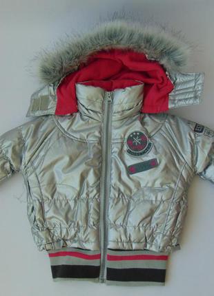 Куртка на 1-2 года во двор или на дачу