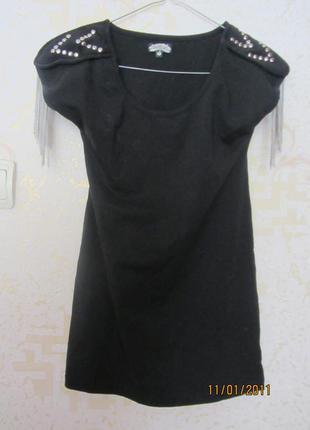 Стильная кофта (футболка)с погонами