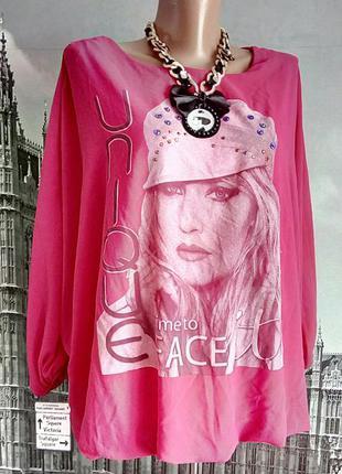 Італійська рожева блуза🇮🇹
