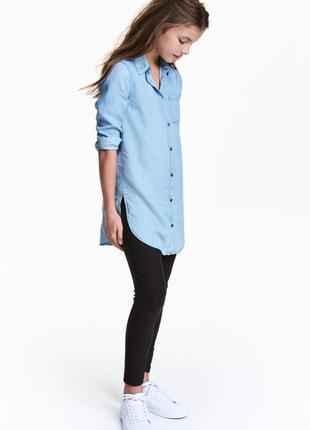 Удлинённая рубашка h&m на девочку 10-11 лет/146 см