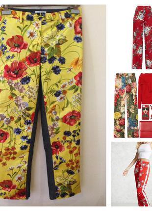 Ексклюзивные дизайнерские модные винтажные цветочные брюки штаны