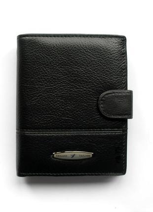 Вертикальное черное кожаное портмоне кошелек, 100% натуральная кожа, доставка бесплатно