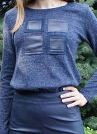 Кофта свитшот джемпер свитер тёплый со вставками из кожи и замши тёмного синего цвета