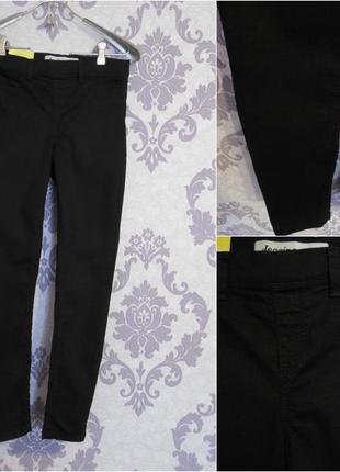 Идеально черные джеггинсы/джегги с биркой от new look