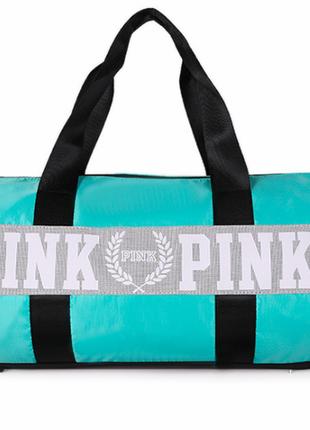 Спортивная сумка для фитнеса victorias secret pink мятная и голубая