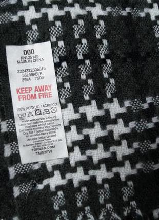 Классический шарф в узорах2 фото