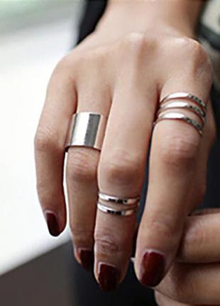 Набор колец на фаланги пальцев 3 штуки серебристые