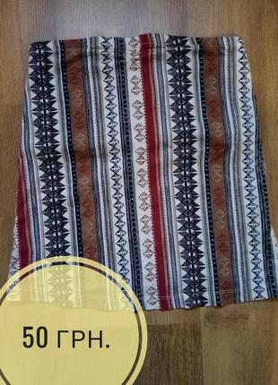 Топ в стиле этно или бохо esmara можно носить как юбку
