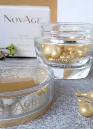 Відновлювальні капсули для обличчя з концентратом олій novage nutri6