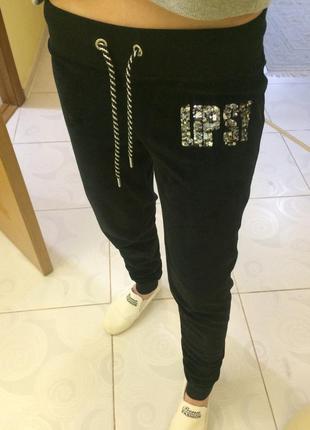 Велюровые бархатные штаны