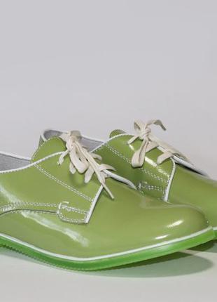 Туфли respect оригинал натуральная кожа 35-41