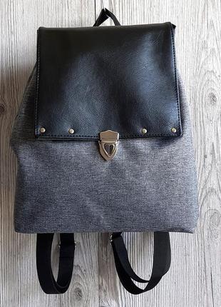Небольшой серый рюкзак с экокожей