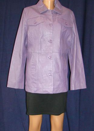 Куртка женская centigrade