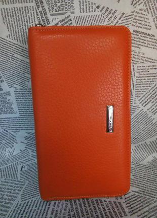 Кожаный женский кошелек karya